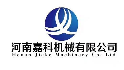 河南嘉科机械设备有限公司