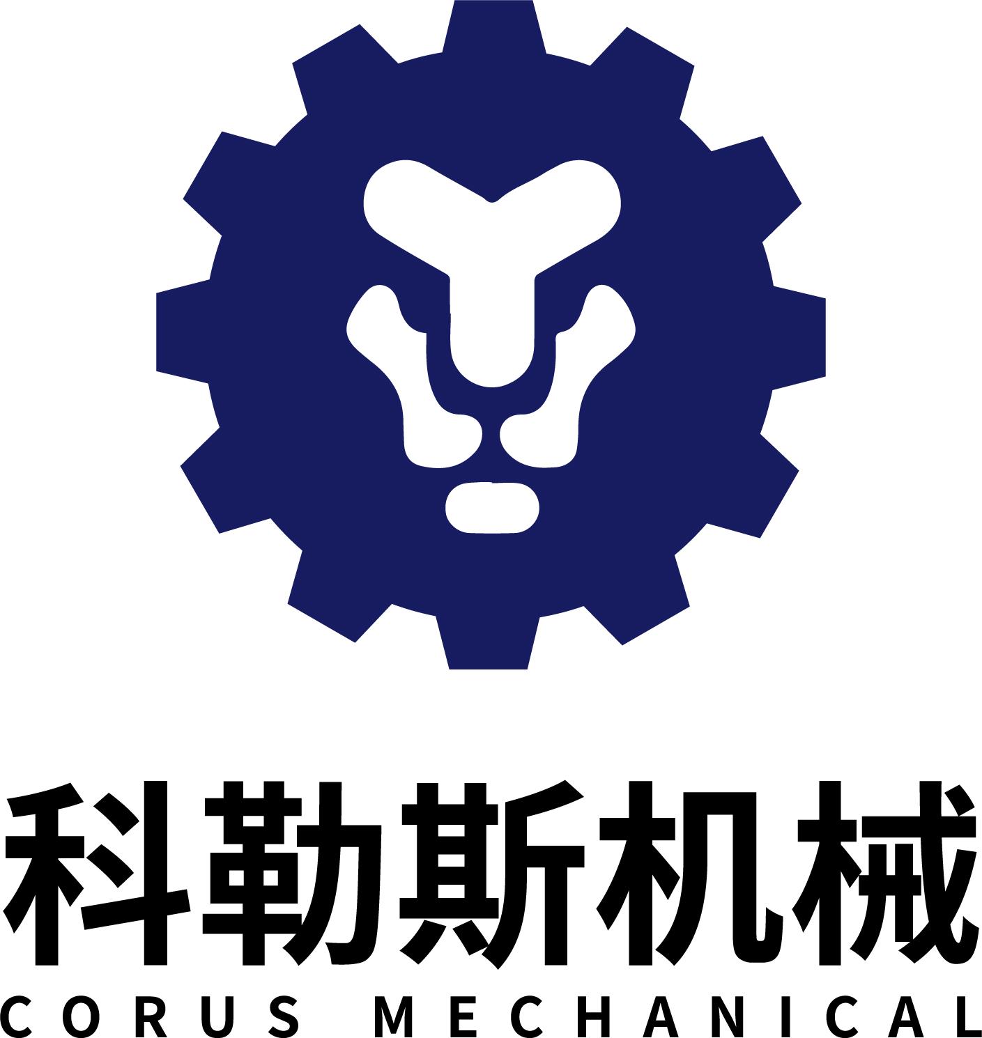 潍坊科勒斯机械科技有限公司