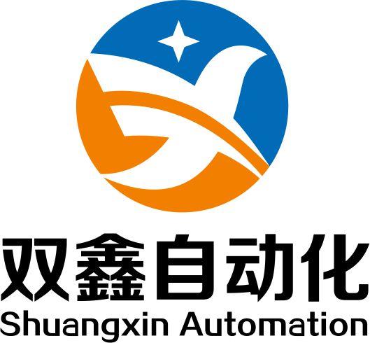 莱州市双鑫自动化设备有限公司