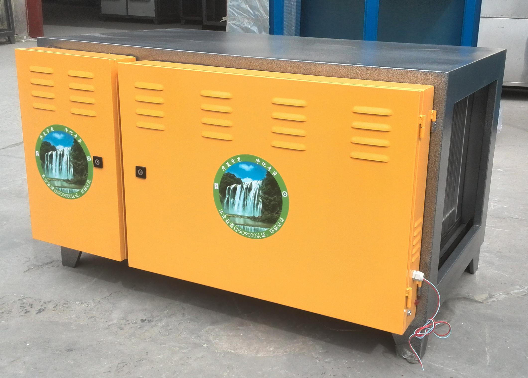 天津创新科蓝环保科技有限责任公司