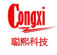 深圳市聪熙科技有限公司