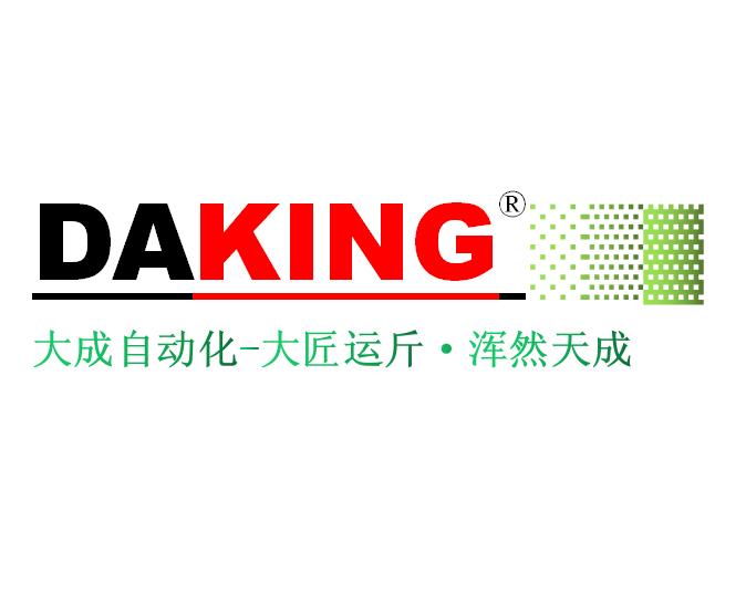 济南大成工业自动化设备有限公司