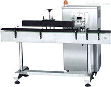 连续式电磁铝箔封口机