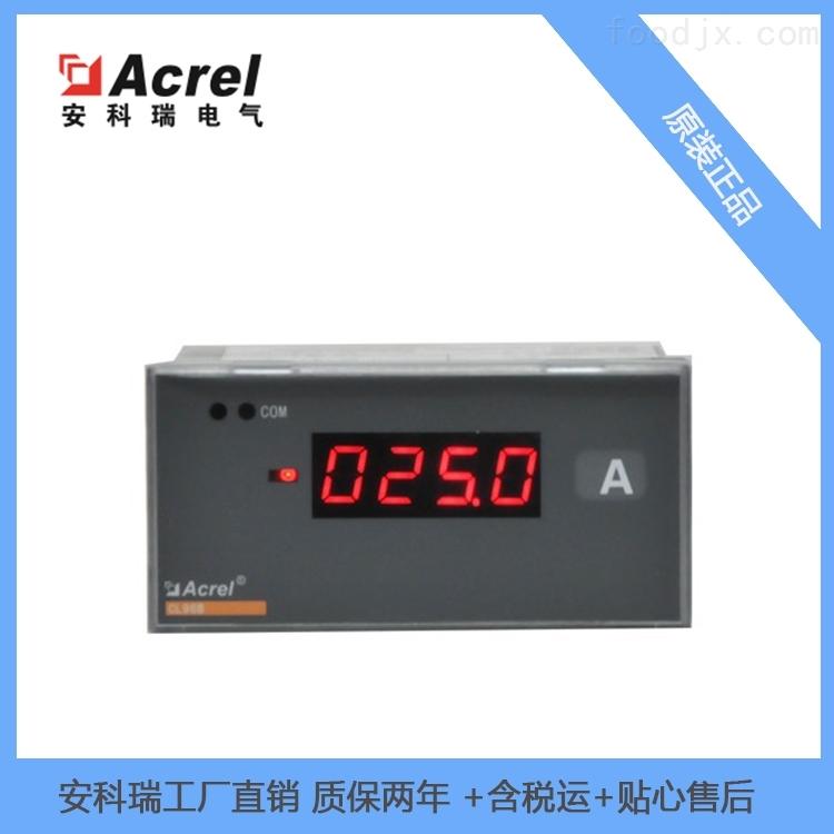 厂家可编程智能电测仪表 直流反显表