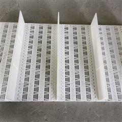 提升模块式塑料网带