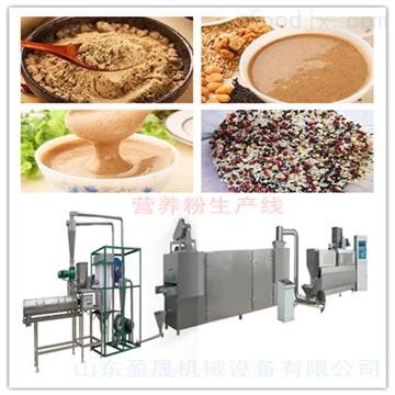 YS70-II五谷杂粮速溶代餐粉营养粉生产线