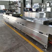 DZR-420康盛达现货供应阿胶糕专用拉伸膜真空包装机