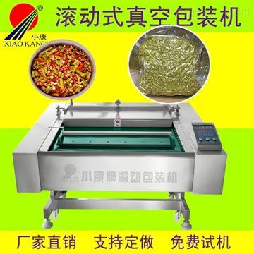 dz-1000腌菜类滚动式真空包装机