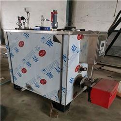 粮站燃气蒸汽发生器