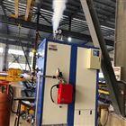 LWS0.3-0.7-Y/Q300kg燃油蒸汽发生器热交换设备