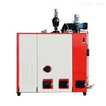 商务办公供暖供水生物质蒸汽发生器