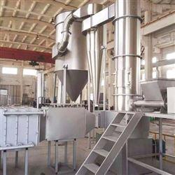 XSG-6大型多功能旋转闪蒸干燥机