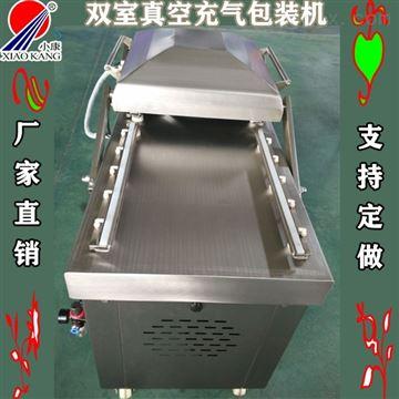 DZ-600/2S果蔬脆片充气双室真空包装机
