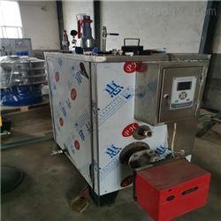 燃气蒸汽发生器提供报价