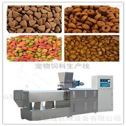 ys65-lll龙虾饲料膨化机生产线