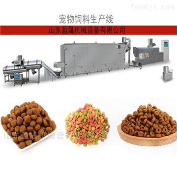 YS70-lll干法狗粮膨化机 中小型宠物饲料生产线