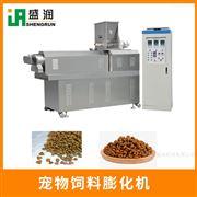TSE65济南狗粮加工设备供应商