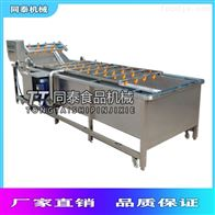 QPX-4000气浪式清洗机