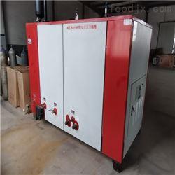 商家生物质蒸汽发生器