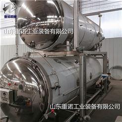 ZN-900袋装鸭血杀菌锅血豆腐水浴灭菌锅