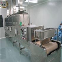 RC-30HM瑞晨隧道式30KW枸杞微波烘干灭菌设备