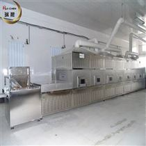 RC-20HM连续式银耳微波烘干灭菌设备厂家