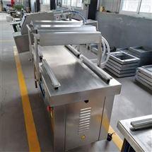 DZ-600酸菜下凹真空包装机 腌制咸菜抽空机