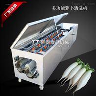 BQX-2200-6萝卜清洗机,洗泥机