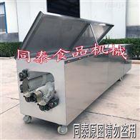 BQX-2200-6全自动白萝卜清洗机电动洗山药土豆水洗机