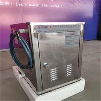 电加热水洗蒸汽发生器