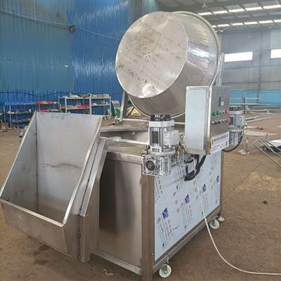 800型电加热全自动鱼豆腐油炸机