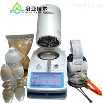 葡萄干水分含量测定仪使用