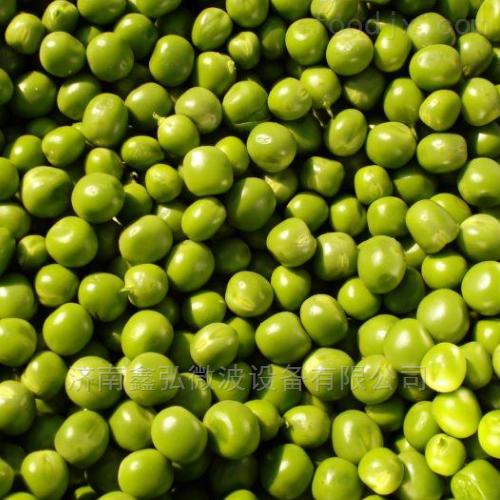豌豆干燥杀菌微波设备