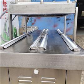 素鸡辣条真空包装机定制四封条垫板可调