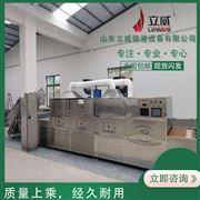 LW-30HMV隧道式大豆灭活设备