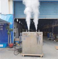 灭菌电蒸汽发生器