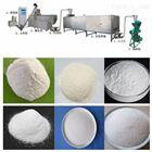 预糊化变性淀粉生产机械