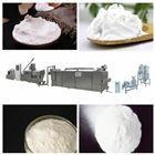 变性淀粉生产线加工设备