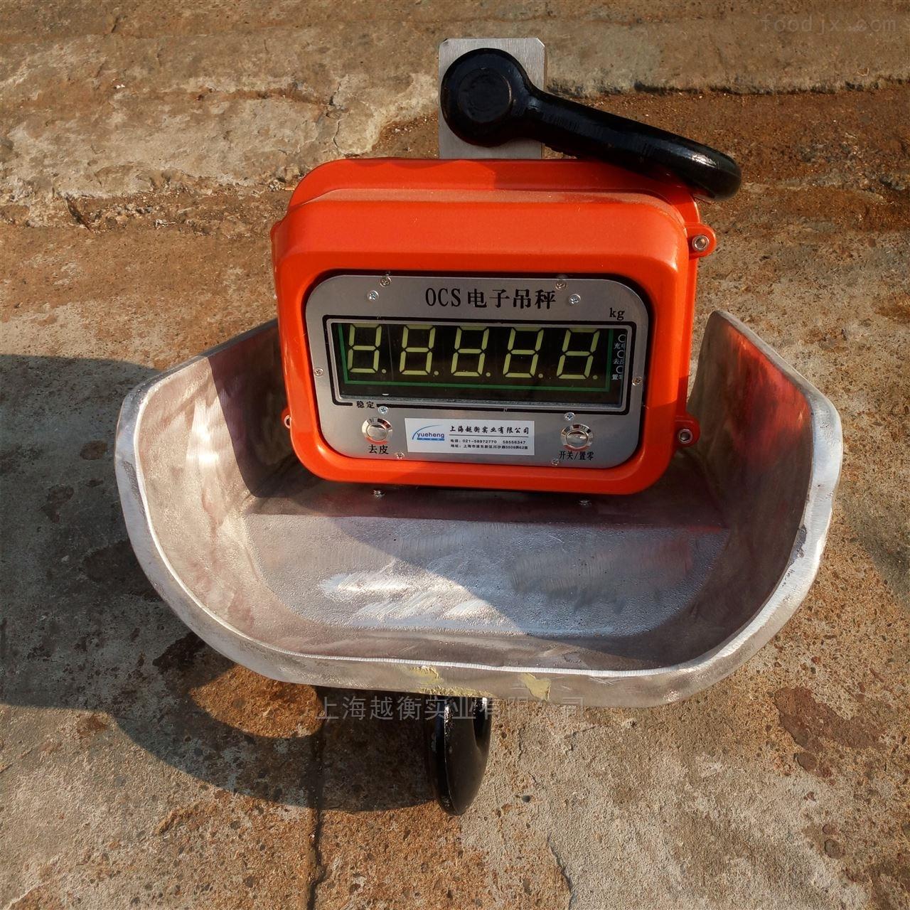 铸造厂15吨耐高温吊钩秤 15t直视耐热吊磅