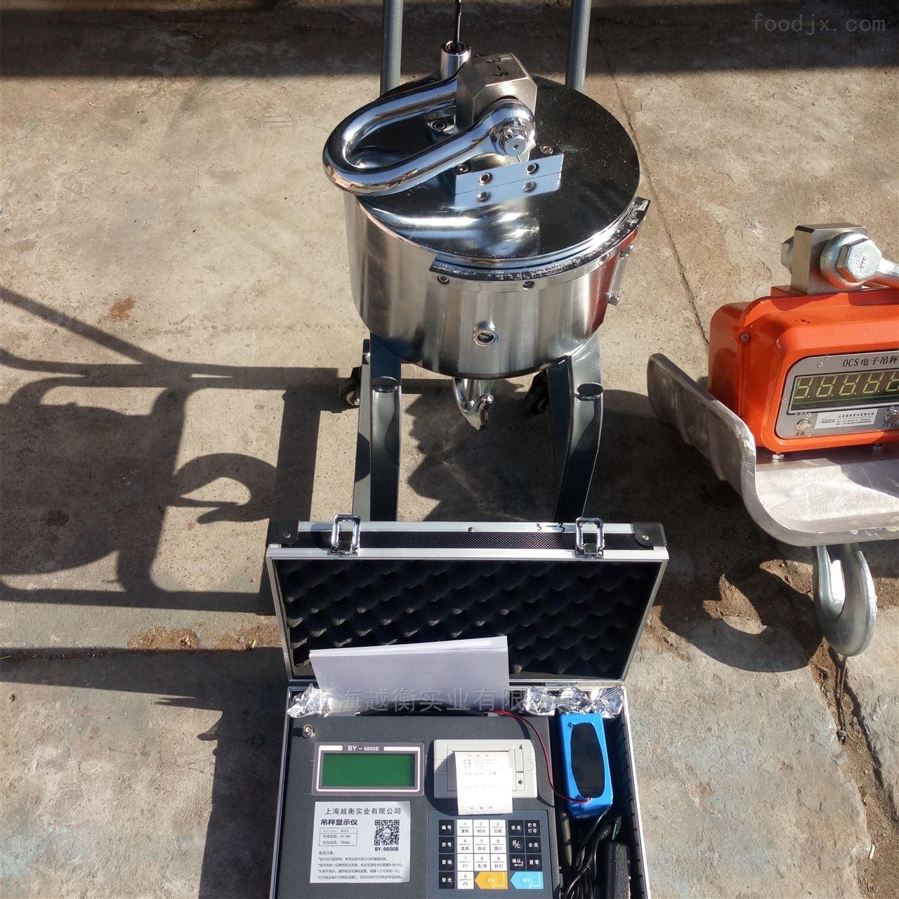 3吨耐高温电子吊秤 3t无线传输隔热吊磅秤