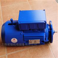 中研BMD8024紫光刹车电机厂家直销