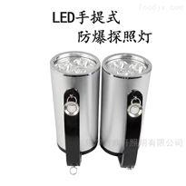 BWJ30024*3W手提式强光巡检工作灯鼎轩LED探照灯