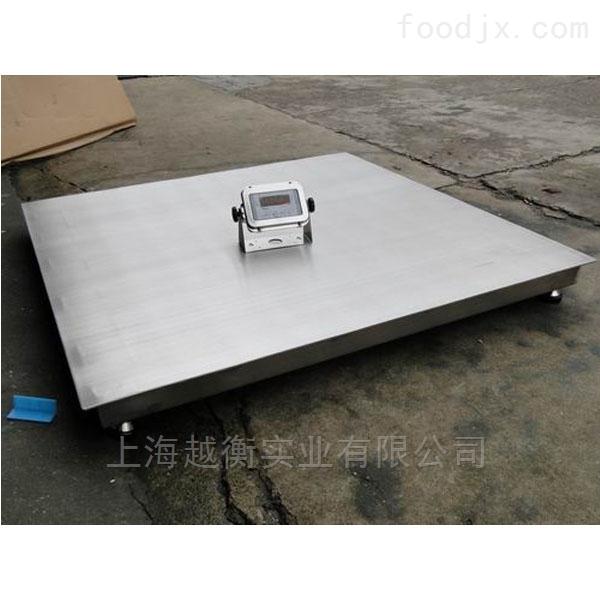 化工厂3吨不锈钢电子平台秤 3t耐腐蚀地磅秤