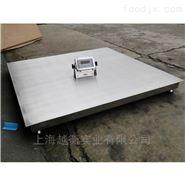 化工廠3噸不銹鋼電子平臺秤 3t耐腐蝕地磅秤