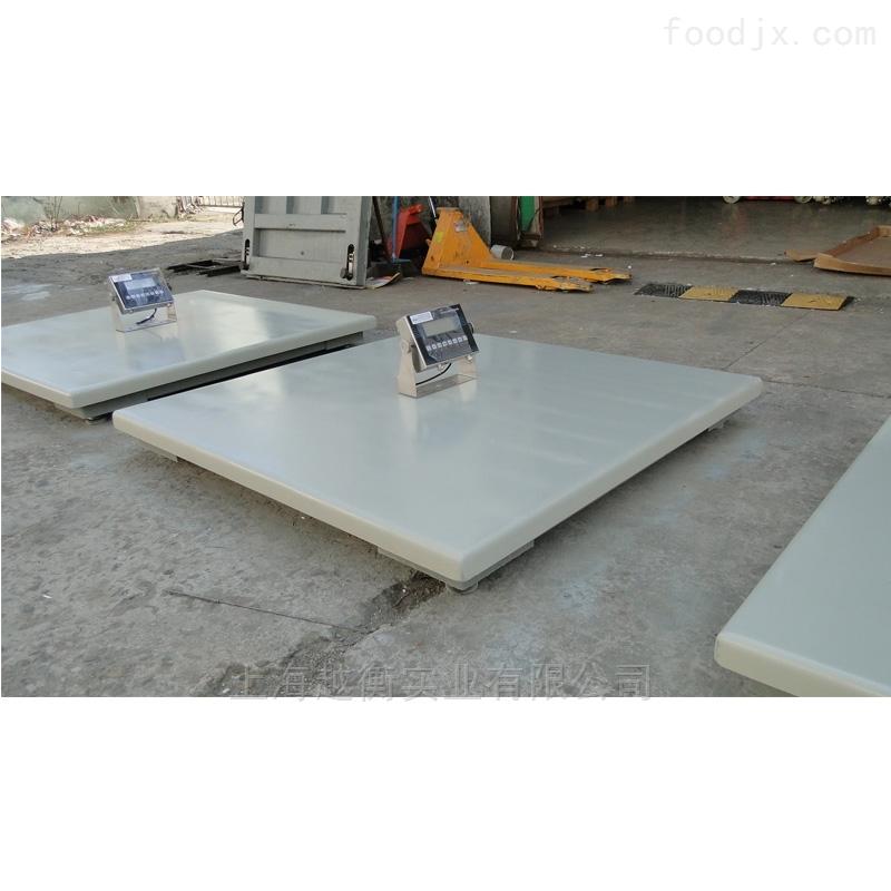 10吨不锈钢电子地秤 1.5乘2米防水地磅秤