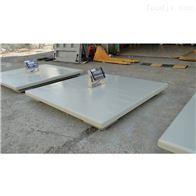 SCS-YH10吨不锈钢电子地秤 1.5乘2米防水地磅秤