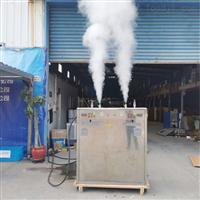 小型电烧豆浆蒸汽发生器