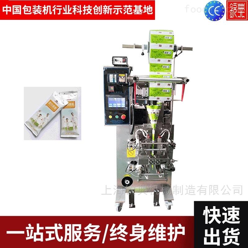 茉莉花奶茶粉自动计量灌装粉剂包装机