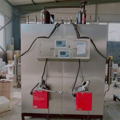 300公斤不锈钢蒸汽发生器