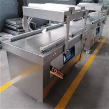 DZ 600宽粉真空封口机 包装宽粉抽空机